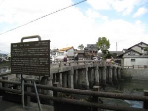 天草の祗園橋
